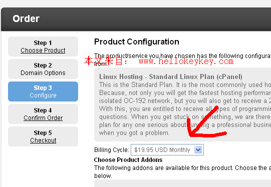 SimpleHelix 服务器购买步骤2