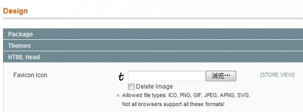 magento更换icon设置