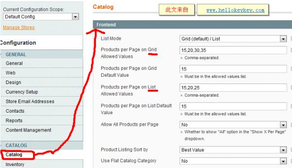 magento设置产品页产品显示数量