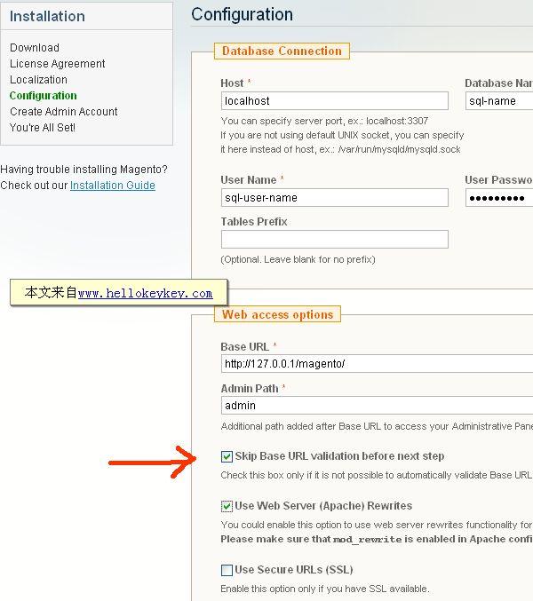 magento安装网址验证错误