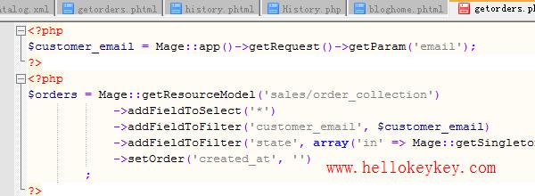 Magento通过邮箱获取订单信息