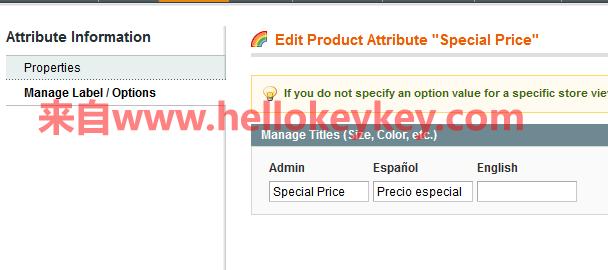 Magento Special Price属性翻译